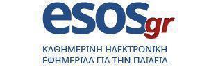 ESOS.GR
